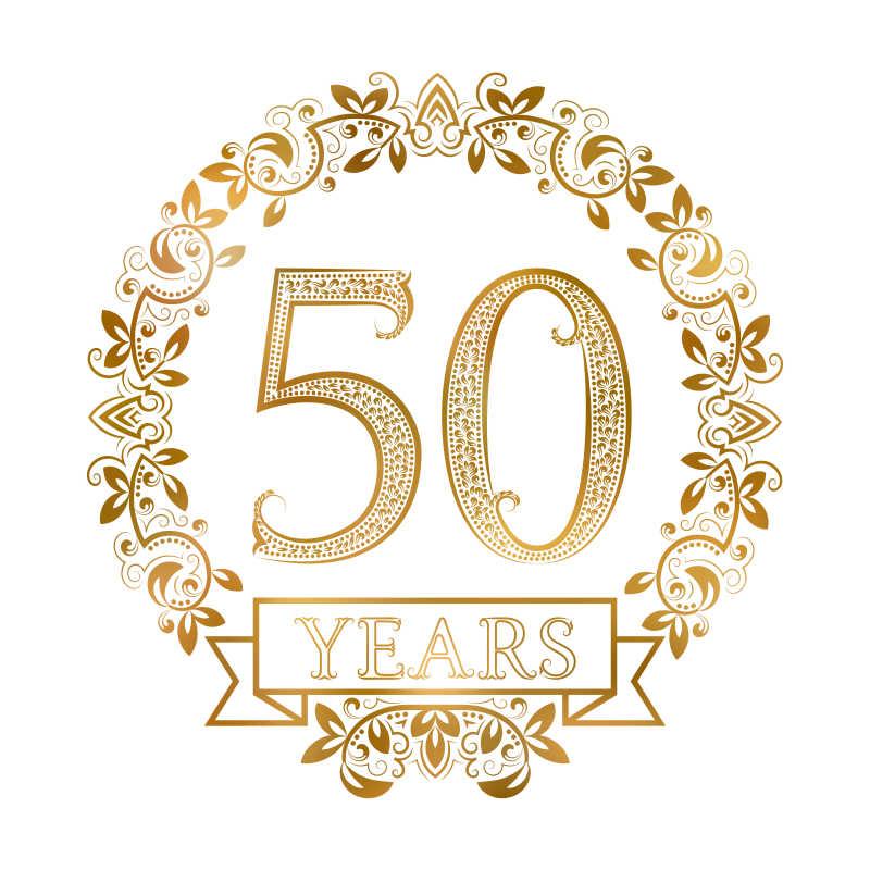 金色矢量50周年徽章模板