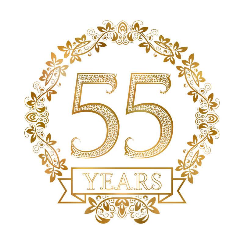 矢量55周年徽章模板