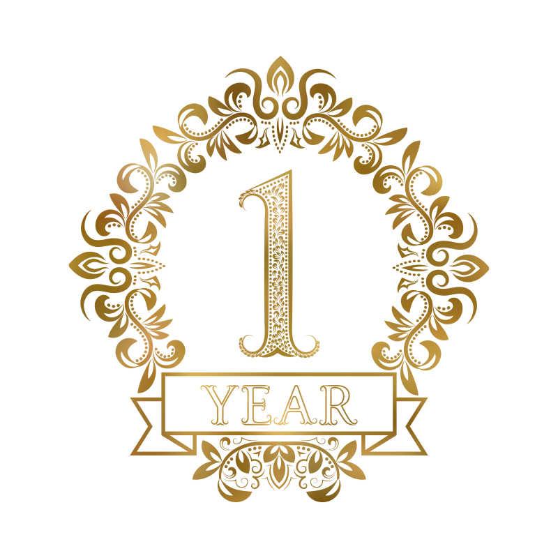 矢量金色1周年徽章模板