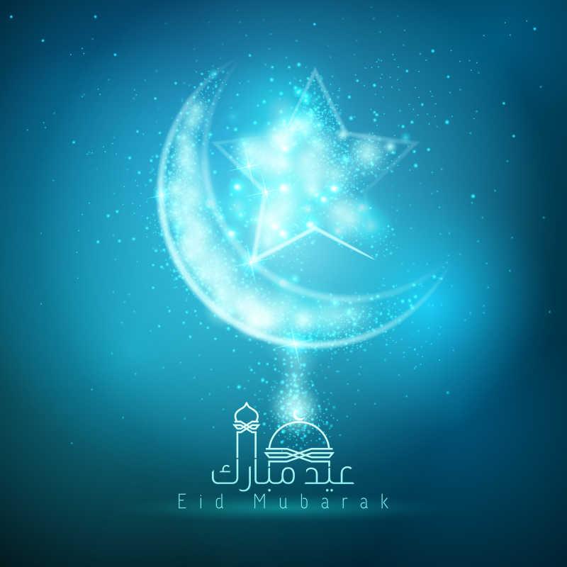 蓝色发光星星和月亮矢量背景