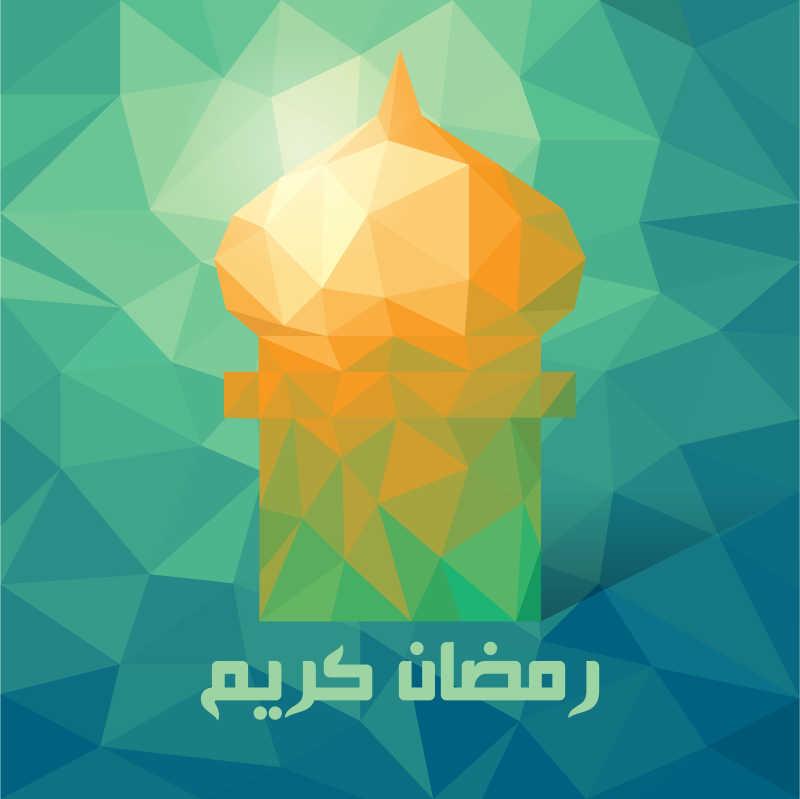 彩色的清真寺形状矢量背景