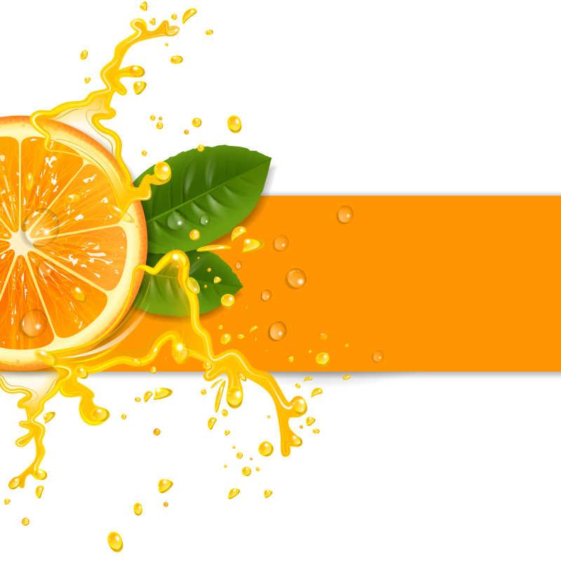 溅水橙子矢量背景图