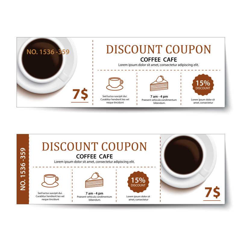咖啡优惠券矢量模板设计