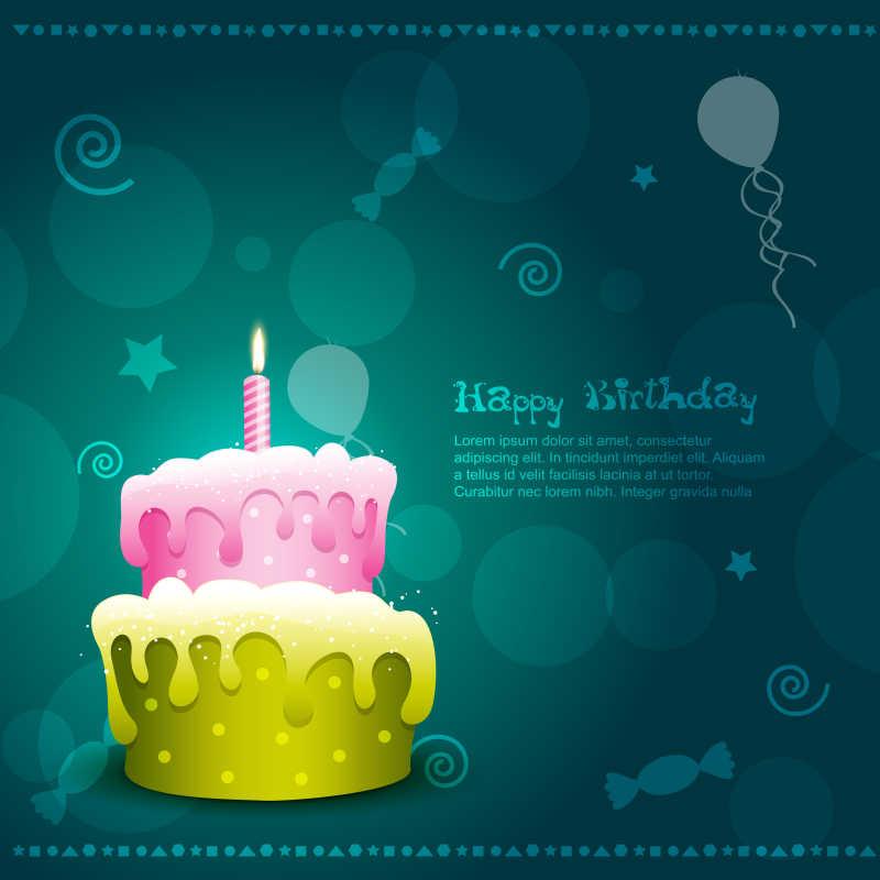 矢量的生日蛋糕