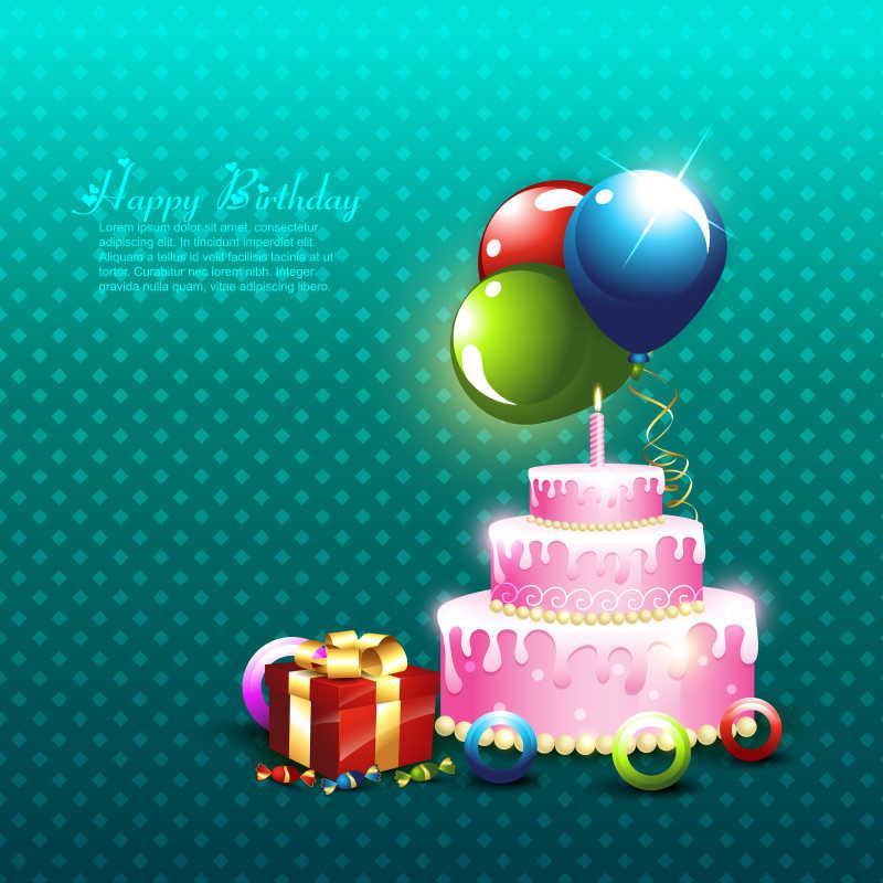 矢量的生日蛋糕和彩色气球