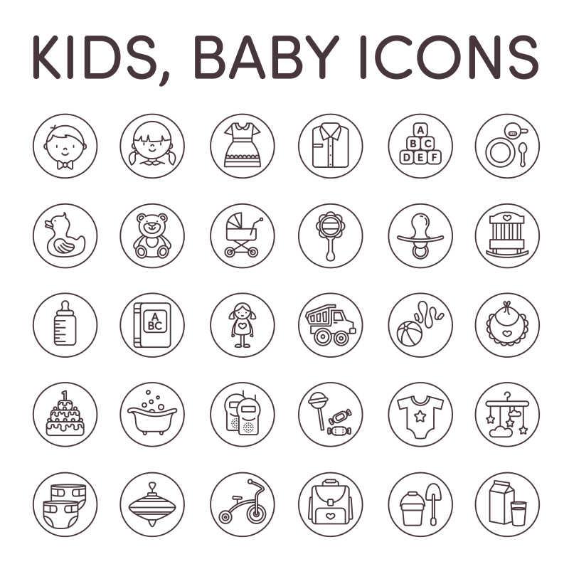 矢量婴儿孩子创意图标设计