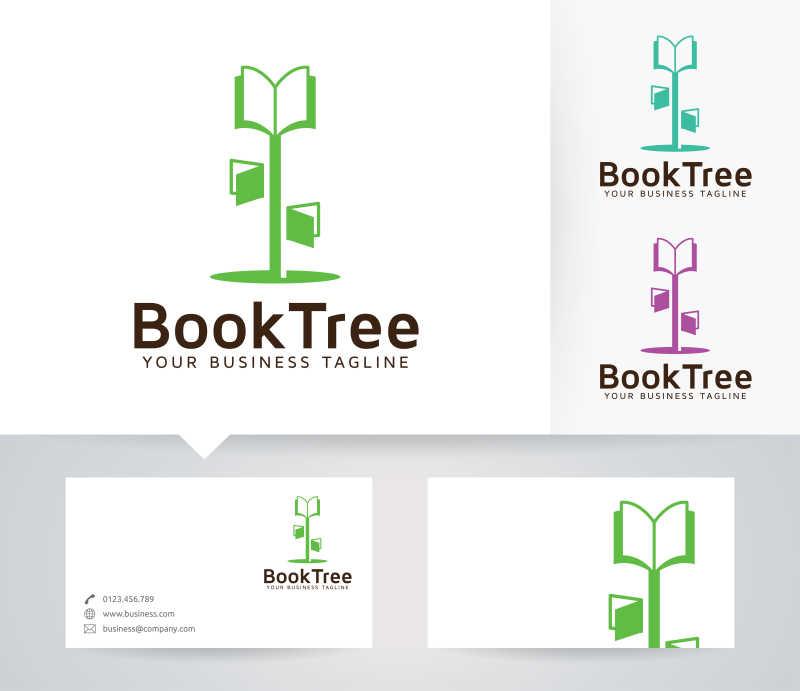 书本长成的树苗矢量标签