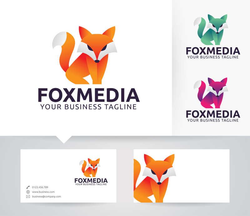 矢量的狐狸商标设计