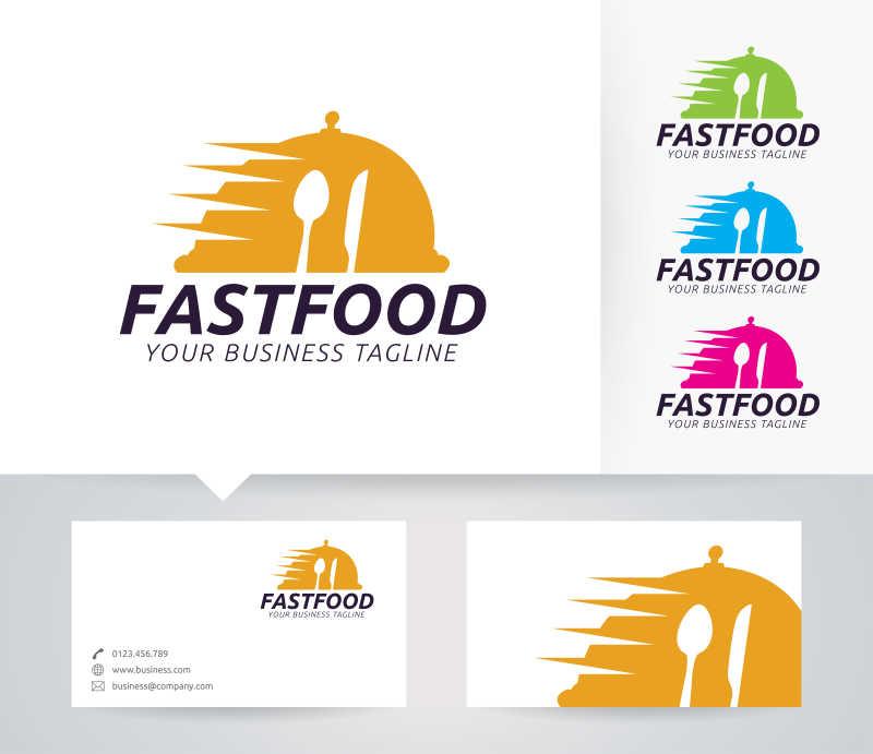 彩色餐厅标识矢量设计
