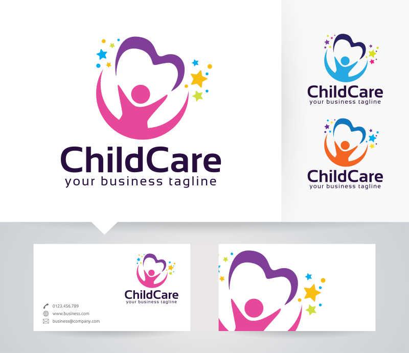儿童保育矢量商标设计