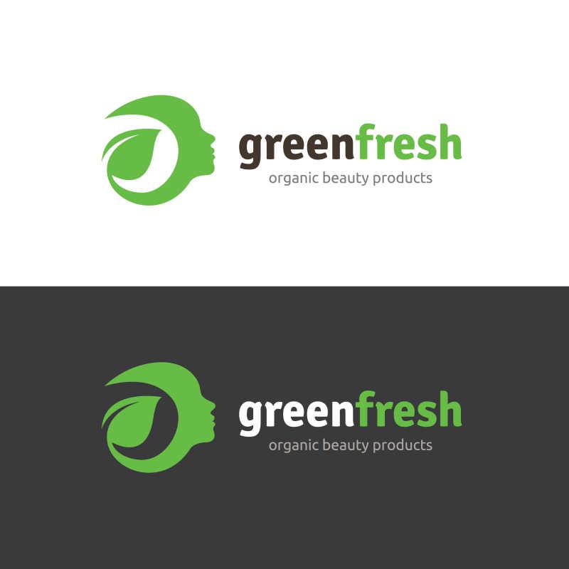 绿色的叶片矢量商标