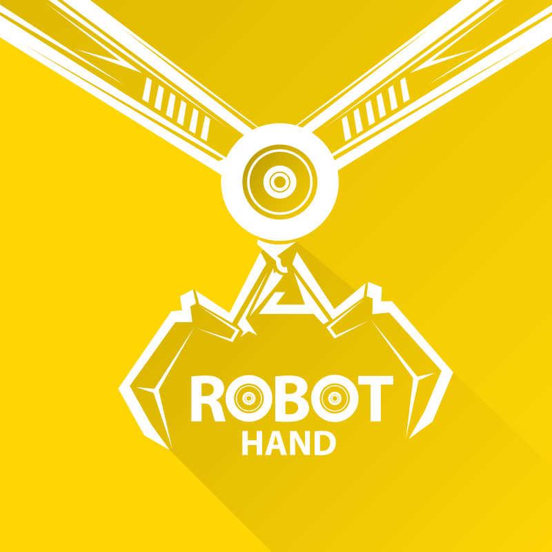 矢量机器人手臂的符号