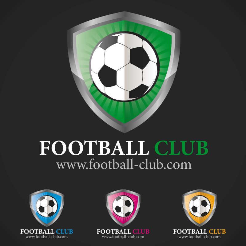 创意足球俱乐部标志设计矢量图