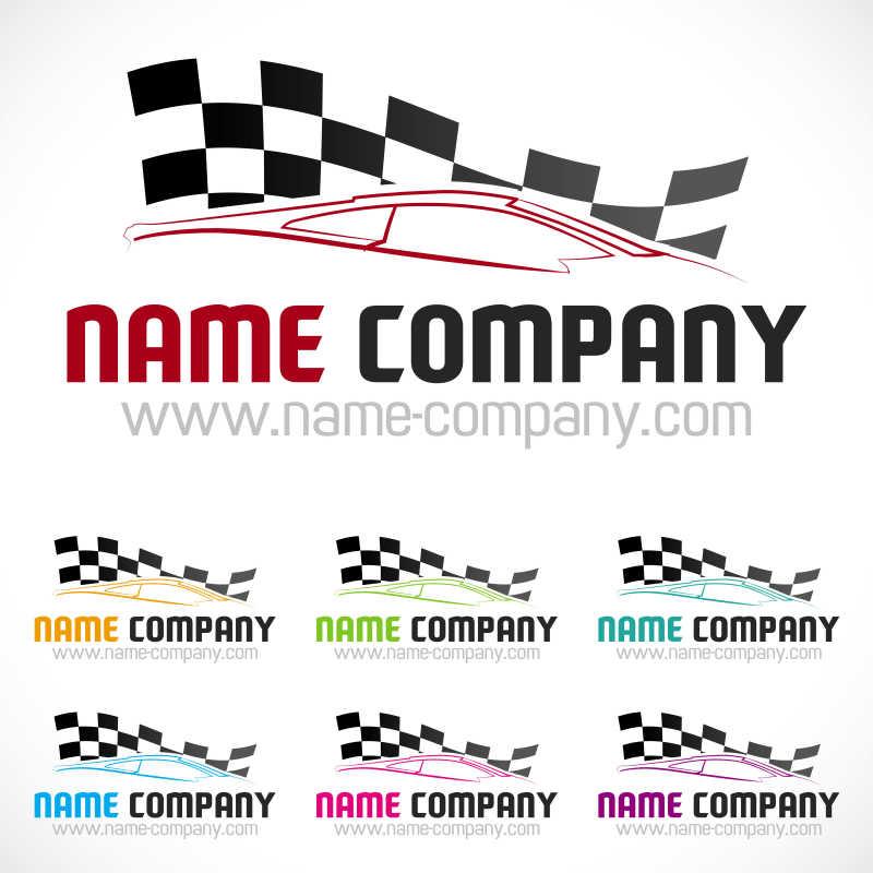 创意赛车主题矢量标志设计