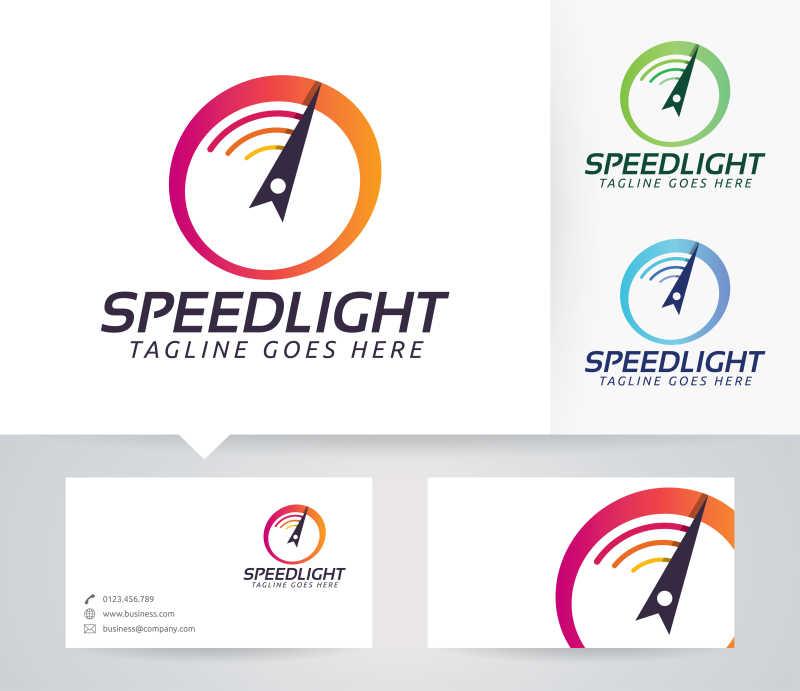 速度之光的创意矢量标志设计