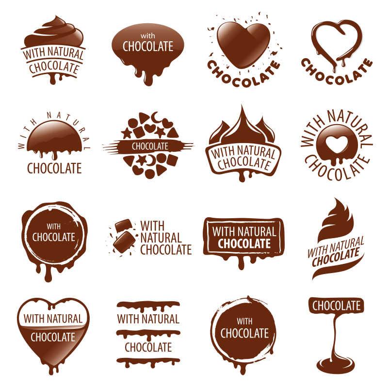 夏日冰淇淋主题矢量标志集合