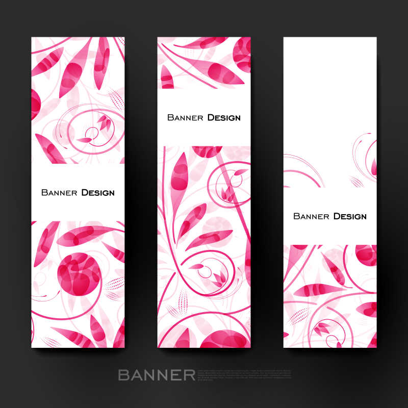 矢量的花卉图案卡片模板
