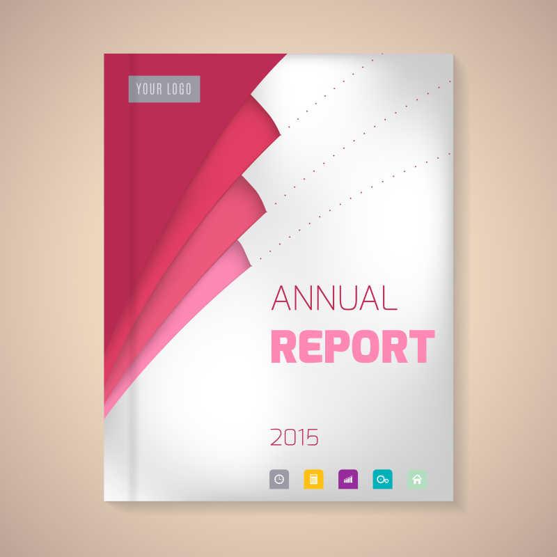 矢量报告封面平面设计模板