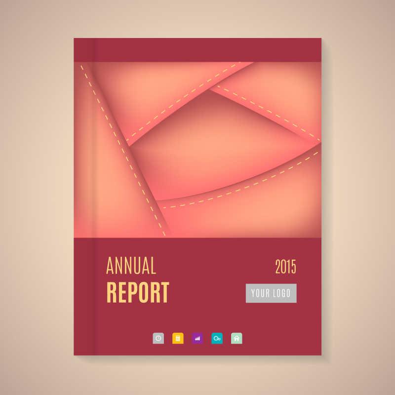 矢量红色时尚报告封面设计模板