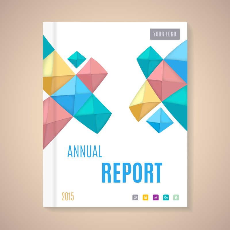 创意年度报告封面设计矢量模板