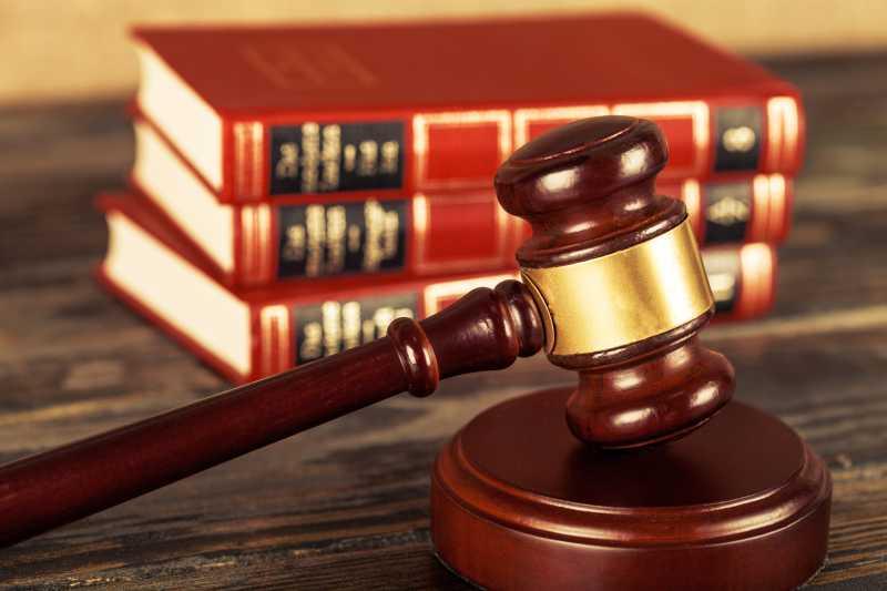 司法法律和议会事务部
