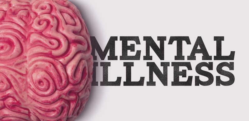 精神疾病概念