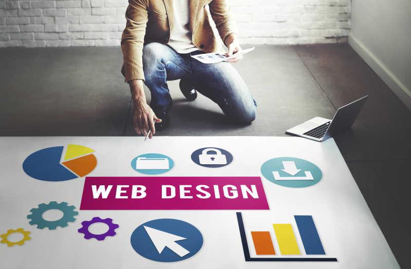 网页设计创意编程开发