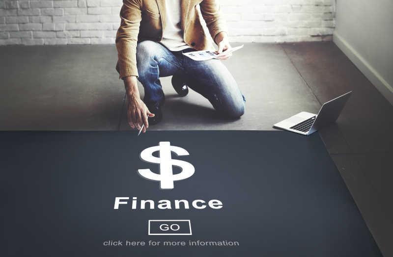财政金融经济预算簿记理念