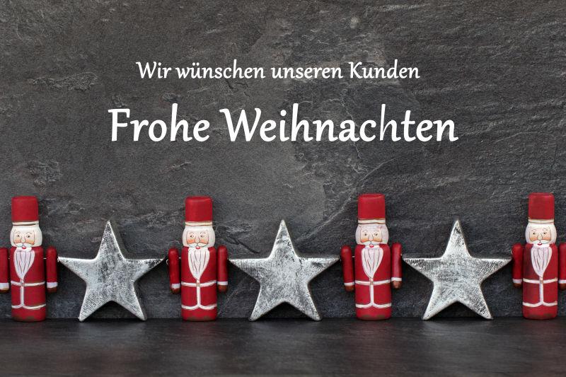 我们希望我们的客户快乐的圣诞节