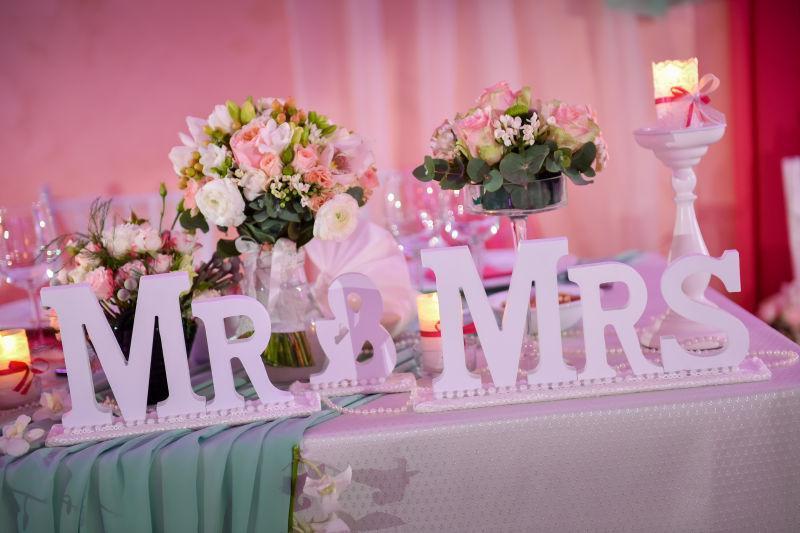 先生夫人的美丽婚礼桌