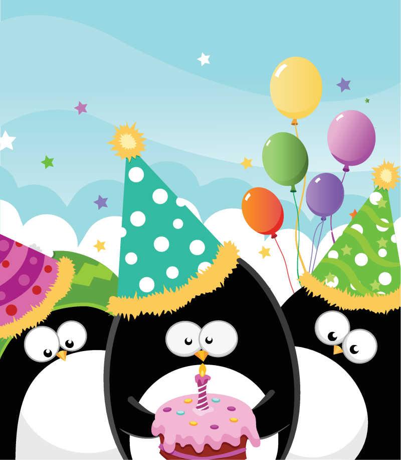生日派对上的可爱企鹅矢量插画