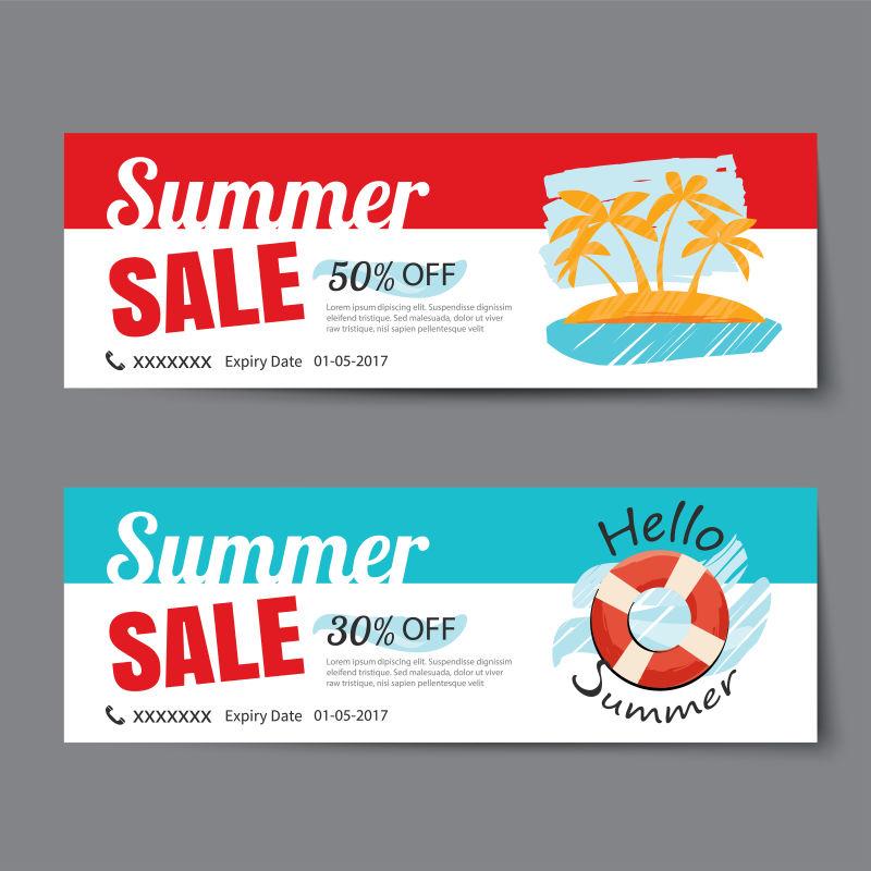 矢量夏季优惠券模板设计