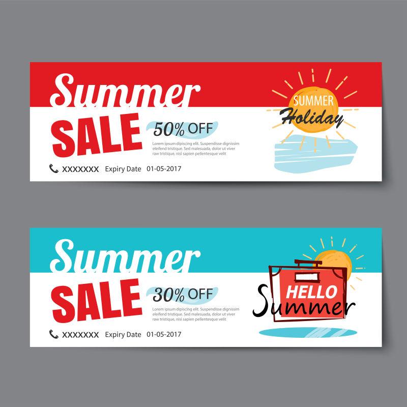 矢量夏季优惠券设计模板