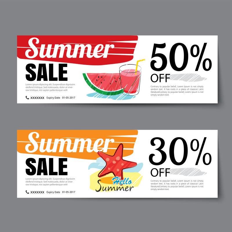 矢量夏季销售优惠券模板