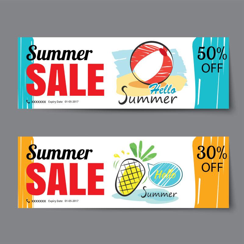 创意夏季优惠券矢量模板