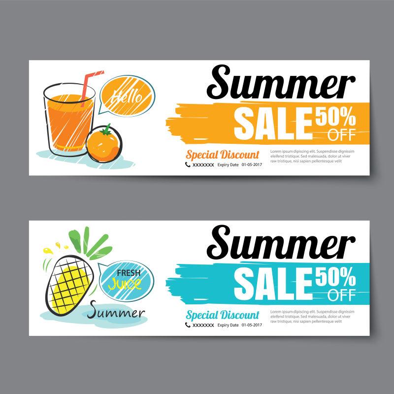 创意夏季元素的优惠券模板
