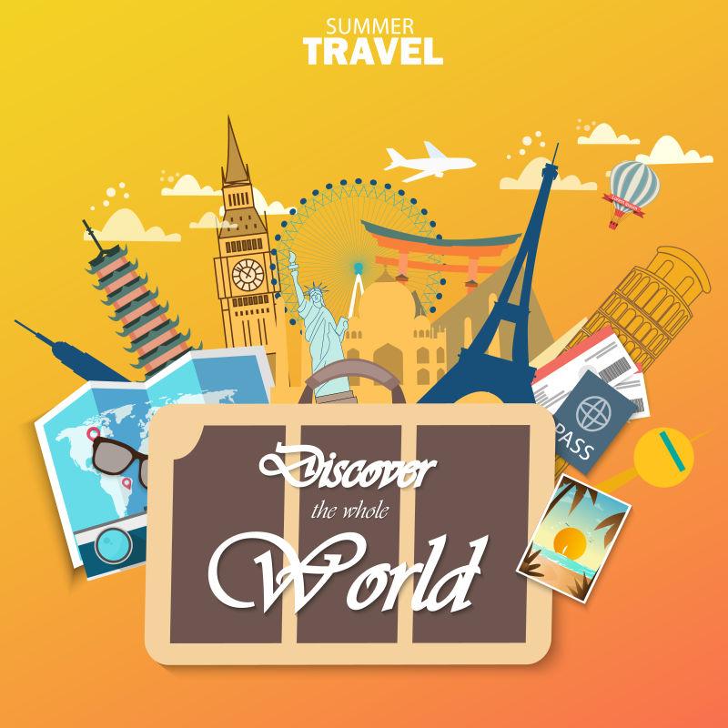 世界旅游主题矢量插画