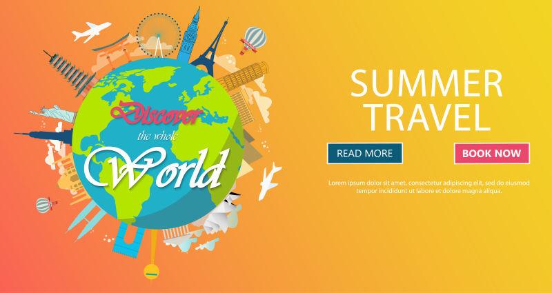 夏日旅游主题页面矢量设计模板
