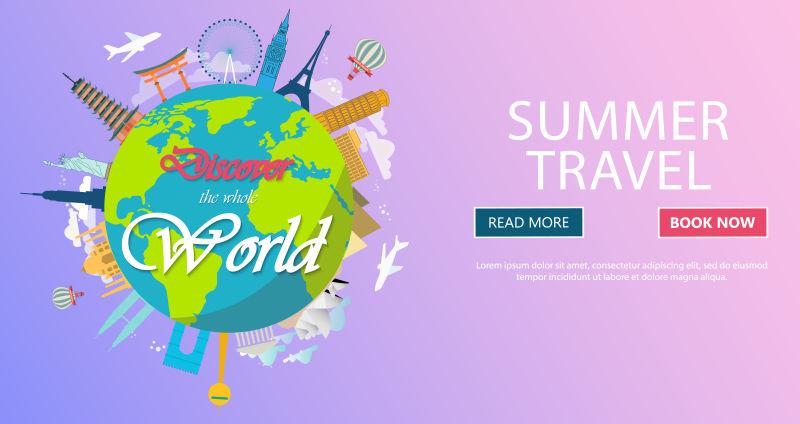 旅游主题页面矢量设计模板