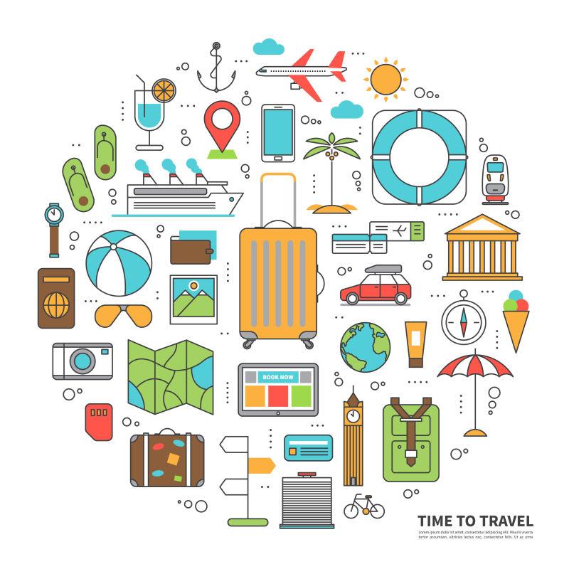 旅行概念矢量插画