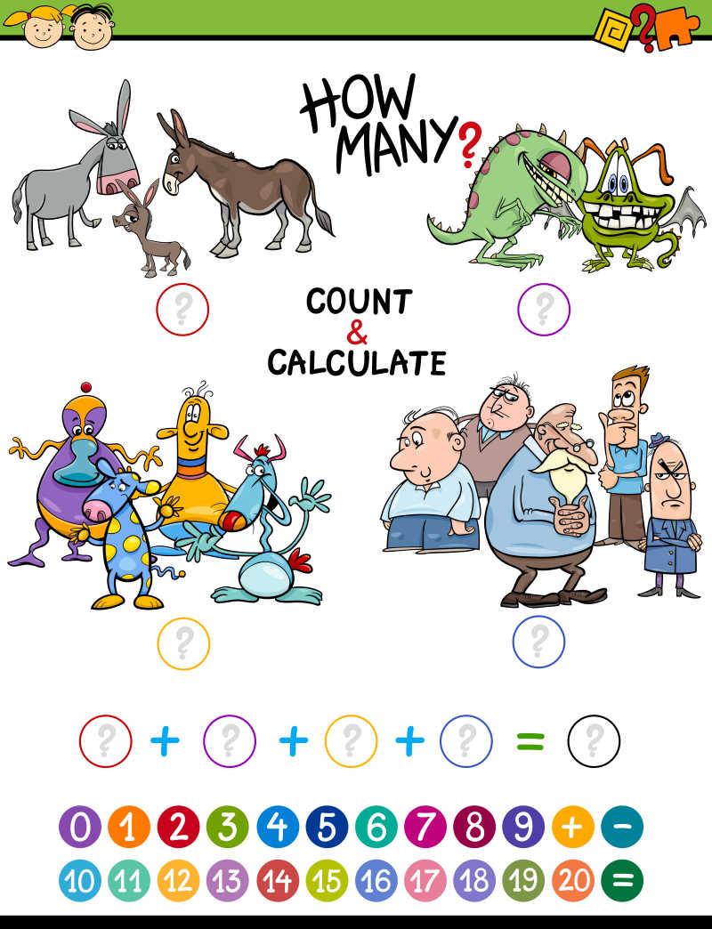 矢量儿童的数学教育
