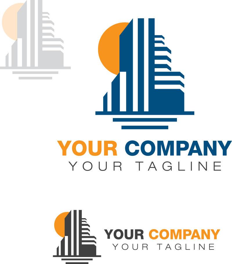 办公大楼形状房地产logo矢量设计
