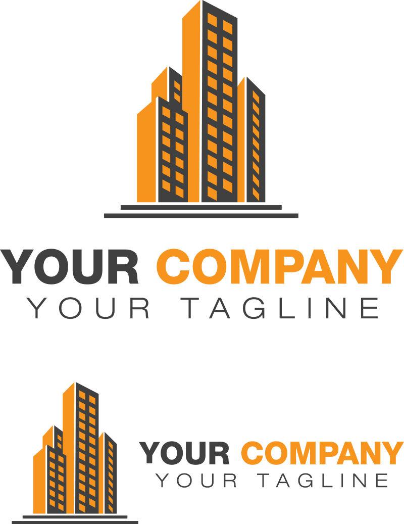 创意的橙色房地产矢量logo模板