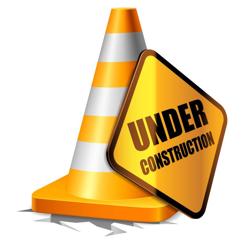 施工中的道路建设图标矢量图