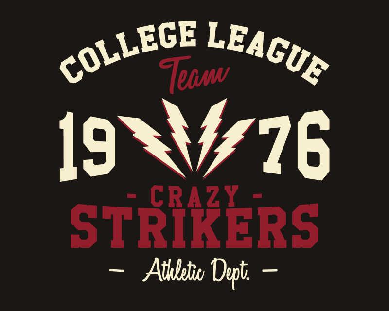 美国足球学院联赛徽章设计矢量插图