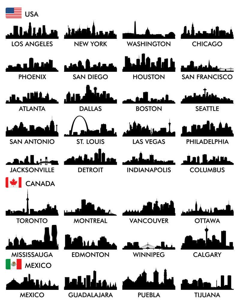 美丽的城市建筑矢量剪影